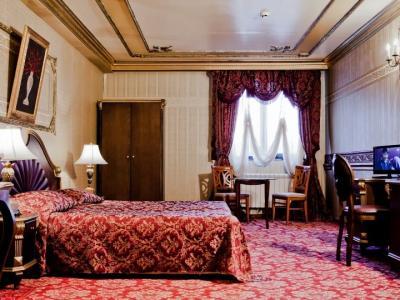 Hotel Pamporovo***** 2016/2017