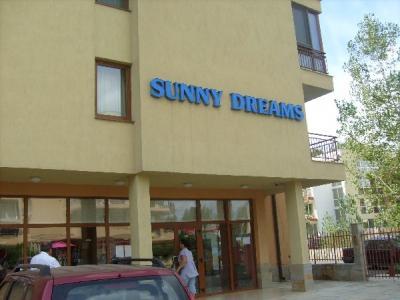 Aparthotel Sunny Dreams*** 2014