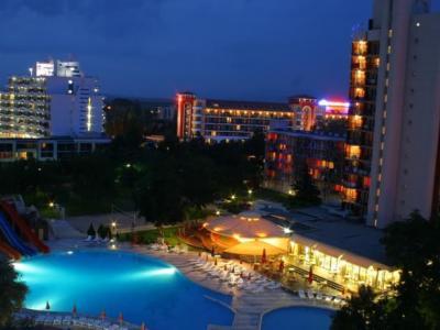 Hotel Iskar *** 2021!!