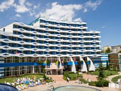 Hotel Trakia Plaza**** 2021!!