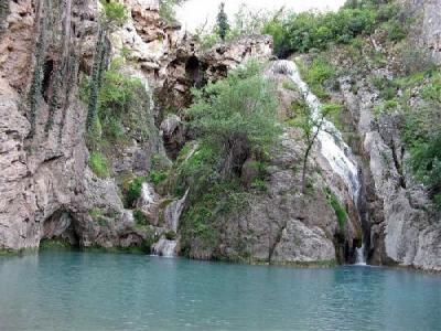 Kaya Bunar vízesés