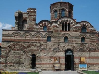 Bulgáriáról röviden