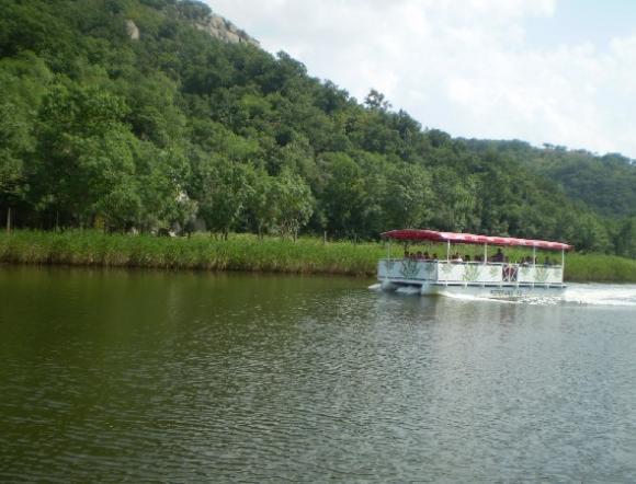 Ropotamo folyó